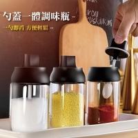 【Happy Home】 One Spoon-Cap Seasoning Bottle (250ml)-Spoon Spoon