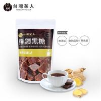 [Taiwan Tea People] Bear Diamond Brown Sugar Brick-Thick Ginger (120g/bag)