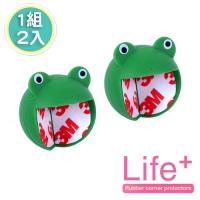 [Life Plus] security protection fun shape table corner / anti-collision table corner 2 pcs (frog)