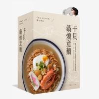 (CHIA YI SHI RI)CHIA YI SHI RI Scallops Fried Noodles Soup