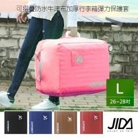 (韓版)[Korean version] collapsible waterproof Oxford cloth thicken suitcase elastic protective cover L (26-28 吋) - blue