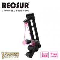 RECSUR sharp intake V Power powerful mobile phone clip R-601