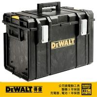 (DEWALT)DEWALT Heroes - Large Toolbox DS400 DWST08204