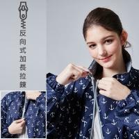 (DongShen)[?伸DongShen] Ocean Wind reverse zipper full open raincoat - dark blue