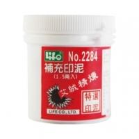 [TAITRA] LIFE Moxa Ink Refills 2284/1.5 Tael