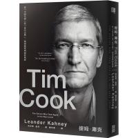 (寶鼎)提姆.庫克:從「不同凡想」到「兆元企業」,帶領蘋果再創新高峰