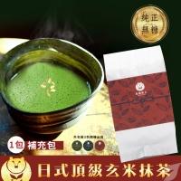 [Taiwan Tea People] Top Japanese Brown Rice Matcha Powder (115g/Refill Pack)