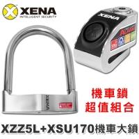 XENA XSU170 stainless steel Bike Lock + XZZ5L-SS alarm Disc Brake Lock