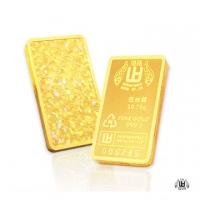 (煌隆)Huanglongwutai money gold bar