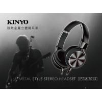 (KINYO)[KINYO] Headset Foldable Metal Stereo Headset Microphone (7015IPEM)