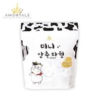 (AMORTALS)[AMORTALS] Ermu grape milk cow long fiber compressed towel (50 capsules)