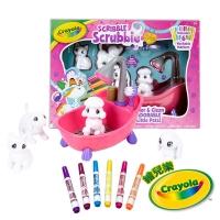 美國Crayola 繪兒樂 彩繪百變毛小孩歡樂澡盆組