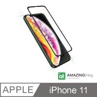 AMAZINGthing Apple iPhone 11 滿版3D防彈強化玻璃保護貼