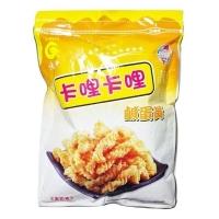 (Chuei-Kun)Chuei-Kun Kali Kali-Salt Egg York 215g (Ovo-Lacto Vegetarian)