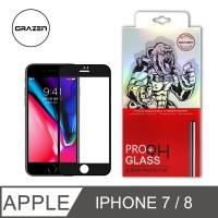 【格森GRAZEN】iPHONE 7/8 2.9D 電競級磨砂保護貼(黑)鋼化玻璃