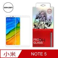 【格森GRAZEN】 紅米NOTE 5(白)鋼化玻璃