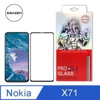 【格森GRAZEN】NOKIA X71 滿版(黑)鋼化玻璃