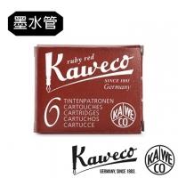 (Kaweco)Germany Kaweco Cartridge Ink Tube Rubies Red