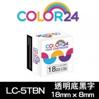 (Color24)[Color24] for EPSON LC-5TBN / LK-5TBN Transparent Bottom Black Label Tape (width 18mm)