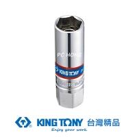 "(KING TONY)KING TONY professional tools 3/8 ""DR. Hexagon magnetic spark plug socket 21mm KT366521"