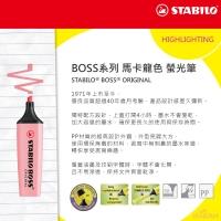 (STABILO)STABILO Fluorescent System - BOSS Macaron Fluorescent Pen 6 Color