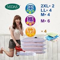 """(闔樂泰)""""MIDAS"""" premium flat vacuum compression bag 20 pieces"""