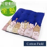 (Cotton Field) Cotton field [cute animal] Shu soft velvet bread printing cushion - smiling cat