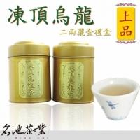 (Ming Chi)Ming Chi Golden gift box / Dongding Oolong Tea