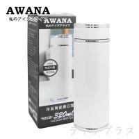 AWANA和風陶瓷廣口瓶-320ml-白色