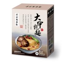 (Dajia)Dajia Mushroom Chicken Noodle Soup Noodle (535g/box)