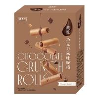 """Sheng Xiangzhen"" Thick Crispy Roll Series-Chocolate Flavor 180g"