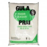 MSM Sugar 1kg, MSM Gula, 1kg سكر ام اس ام 1 كيلو