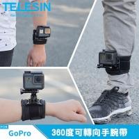 TELESIN gopro 360-degree turn of the wrist band can apply full range GoPro