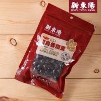 【Xindongyang】Spicy Niaoxiang Iron Egg 130g