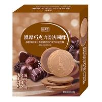 """""""Sheng Xiangzhen"""" thick chocolate French pastry 168g (box)"""