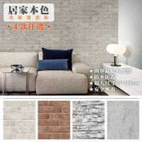 [Home Color] Multi-purpose adhesive wall sticker, floor sticker, kitchen sticker (100*53cm/1 roll)