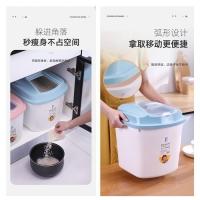 10kg Household Rice Storage Container Box Kitchen Storage Bekas Beras Bekas Simpan Beras