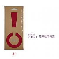 (mimimamo)Japan mimimamo superelastic headphone case M (red)