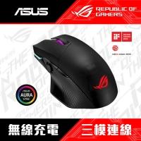 (asus)ASUS ROG Chakram wireless three-mode RGB gaming mouse