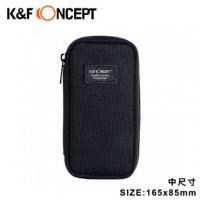 K&F Concept 多功能單眼相機配件-濾鏡收納包(中)