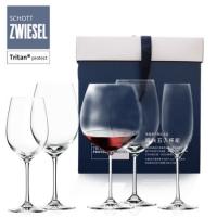 (SCHOTT ZWIESEL)[SCHOTT ZWIESEL] German Zeiss Classic Wine Glass Gift Set 5