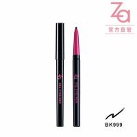 Za 一畫濃烈眼線膠筆BK999 0.13g