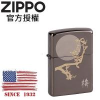 (zippo)ZIPPO THE FOUR GRACIOUS PLANTS_BLOSSOM Moonlight Plum Blossom Windproof Lighter