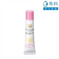 SENKA Specialist Moisturizing Specialty Eye Cream 15g