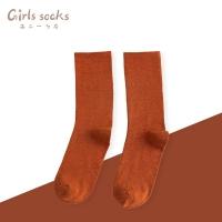 Retro texture socks, tube socks, stockings, women's socks, girl socks, student socks, piled socks, plain-3 pairs in / caramel orange
