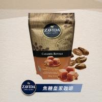 [Canada ZAVIDA] Caramel Coffee Beans (340g)