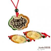 (Jcode)J'code true love password - safe and rich exquisite gift box Mi Yueli 0.2 money