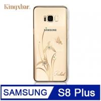 (Kingxbar)Kingxbar Samsung S8 Plus Swarovski Protective Case - Clivia