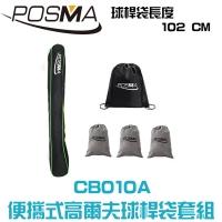 (POSMA)POSMA golf clubs with 4-piece set CB010A