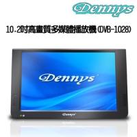 [TAITRA] Dennys 10.2-inch High Definition Multimedia Player (DVB-1028)